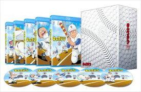 キャプテン コンプリートBlu-rayBOX [Blu-ray]