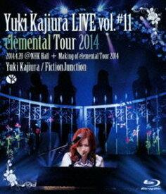 梶浦由記 FictionJunction/Yuki Kajiura LIVE vol.#11 elemental Tour 2014 2014.04.20@NHK Hall+Making of LIVE vol.#11 [Blu-ray]