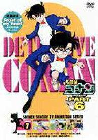 名探偵コナンDVD PART6 Vol.7 [DVD]