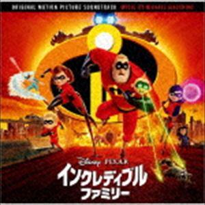 [送料無料] マイケル・ジアッチーノ / インクレディブル・ファミリー オリジナル・サウンドトラック [CD]