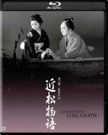 近松物語 4K デジタル修復版 Blu-ray [Blu-ray]