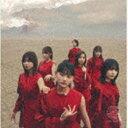 櫻坂46 / 流れ弾(TYPE-B/CD+Blu-ray) (初回仕様) [CD]