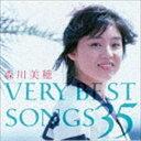 [送料無料] 森川美穂 / 森川美穂 VERY BEST SONGS 35(Blu-specCD2) [CD]