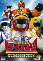 超獣戦隊ライブマン DVD COLLECTION