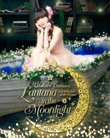 田村ゆかり LOVE LIVE *Lantana in the Moonlight* [Blu-ray]