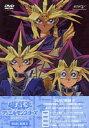 《送料無料》遊戯王 デュエルモンスターズ DVDシリーズ DUEL BOX 4(DVD)