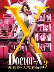 ドクターX 〜外科医・大門未知子〜 3 DVD-BOX [DVD]