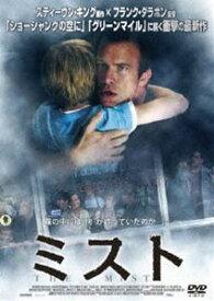【おトク値!】 ミスト DVD [DVD]