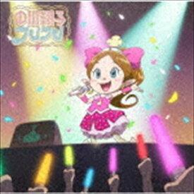中川翔子 / フレフレ(完全生産限定盤/CD+DVD) (初回仕様) [CD]