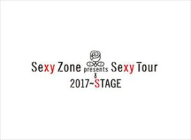 Sexy Zone Presents Sexy Tour 〜 STAGE(Blu-ray初回限定盤) [Blu-ray]