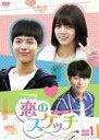 《送料無料》恋のスケッチ〜応答せよ1988〜 DVD-BOX1(DVD)