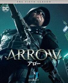 ARROW/アロー〈フィフス・シーズン〉 前半セット [DVD]
