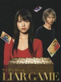 ライアーゲーム DVD-BOX [DVD]