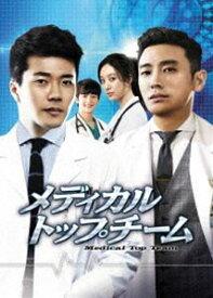 メディカル・トップチーム Blu-ray SET1 [Blu-ray]