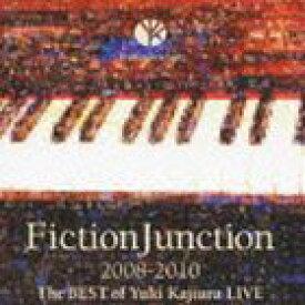 梶浦由記 / FictionJunction 2008-2010 The BEST of Yuki Kajiura LIVE [CD]
