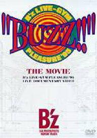"B'z/""BUZZ!!"" THE MOVIE [DVD]"