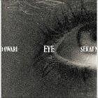 SEKAI NO OWARI/Eye(初回限定盤/CD+DVD)