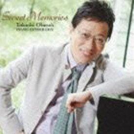 小原孝 / 小原孝のピアノ詩集〜ルビーの指輪〜(松本隆作品集) [CD]