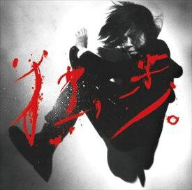 宮本浩次 / 宮本、独歩。(通常盤) [CD]