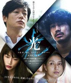 光 [Blu-ray]