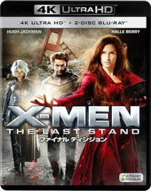 X-MEN:ファイナル ディシジョン<4K ULTRA HD+2Dブルーレイ> [Ultra HD Blu-ray]