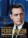 生誕50周年記念「弁護士 ペリー・メイスン」シーズン7 DVD-BOX Vol.1 [DVD]