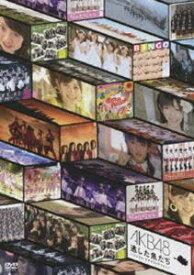 AKB48/逃した魚たち〜 シングルビデオコレクション〜(通常盤) [DVD]