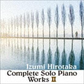 [送料無料] 和泉宏隆 / コンプリート・ソロ・ピアノ・ワークス II [CD]