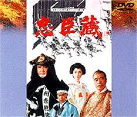 時代劇スペシャル 忠臣蔵 [DVD]