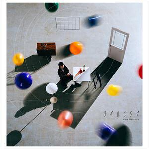 [送料無料] 秦基博 / コペルニクス(通常盤) [CD]
