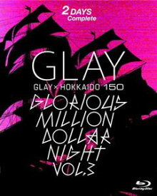 GLAY × HOKKAIDO 150 GLORIOUS MILLION DOLLAR NIGHT vol.3(DAY1&2) [Blu-ray]