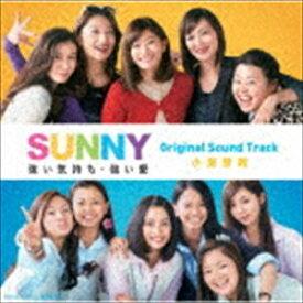 小室哲哉(音楽) / SUNNY 強い気持ち・強い愛 Original Sound Track [CD]