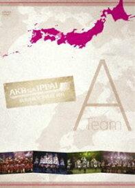 AKB48「AKBがいっぱい〜SUMMER TOUR 2011〜」TeamA [DVD]