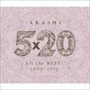 [送料無料] 嵐 / 5×20 All the BEST!! 1999-2019(通常盤) [CD]