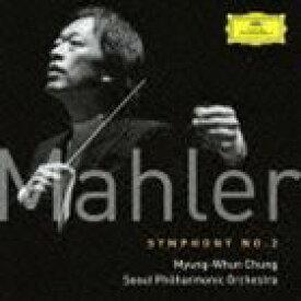 チョン・ミョンフン(cond) / マーラー: 交響曲第2番ハ短調 復活(来日記念盤/SHM-CD) [CD]
