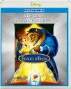 美女と野獣 ダイヤモンド・コレクション MovieNEX(Blu-ray)