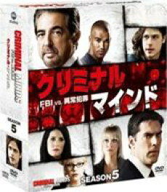 クリミナル・マインド/FBI vs. 異常犯罪 シーズン5 コンパクトBOX [DVD]