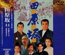 時代劇スペシャル 田原坂 [DVD]