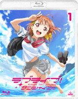 ラブライブ!サンシャイン!! 1【通常版】 Blu-ray