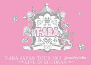 T-ARA JAPAN TOUR 2012〜Jewelry box〜 LIVE IN BUDOKAN(初回限定盤)(DVD)