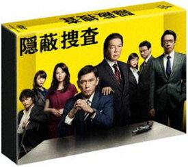隠蔽捜査 DVD-BOX [DVD]