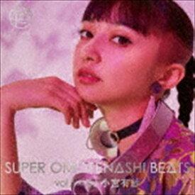 [送料無料] V.A. (OMOTENASHI BEATS PROJECT) / SUPER OMOTENASHI BEATS vol.1 × DJ 小宮有紗 [CD]
