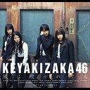 欅坂46/風に吹かれても(TYPE-B/CD+DVD)(初回仕様)(CD)
