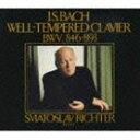 スヴャトスラフ・リヒテル(p) / J.S.バッハ: 平均律クラヴィーア曲集全巻(廉価盤) [CD]