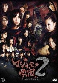 AKB48 マジすか学園2 DVD-BOX [DVD]