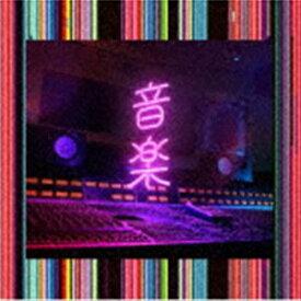 [送料無料] 東京事変 / 音楽(通常盤) [CD]