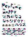 Perfume in HAPPYで気になるシャンデリアハウス(DVD)