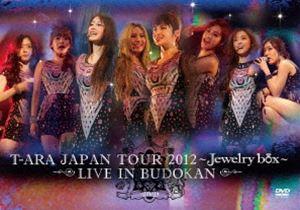 T-ARA JAPAN TOUR 2012〜Jewelry box〜 LIVE IN BUDOKAN(DVD)