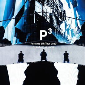 """Perfume 8th Tour 2020""""P Cubed""""in Dome(通常盤) (初回仕様) [DVD]"""