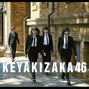 欅坂46/風に吹かれても(TYPE-D/CD+DVD)(初回仕様)(CD)